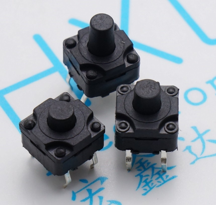 100pcs Tact Switch 8 * 8 * 10 DIP switch 8X8X10MM highly waterproof and dustproof jog touch of a button Soymilk
