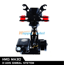 FPV HMG MA3D Mobius action camera 808 camera use three-axis brushless gimbal camera mount stablizer for Mobius Action camera