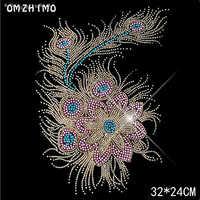 Grande taille plume motif strass fixer le fer sur strass transfert de chaleur perles patch applique vêtements sac décoration patchs