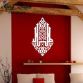 Islamic Muslim Style Art Products , Islamic Calligraphy Wall stickers Home Decor Many Colors Can Be Choose DIY