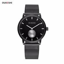 Купить с кэшбэком 2017 Men Watches OUKESHI Top Brand Ultrathin Black mesh Strap Quartz Wristwatch Business Clock Male Watches relogio masculino