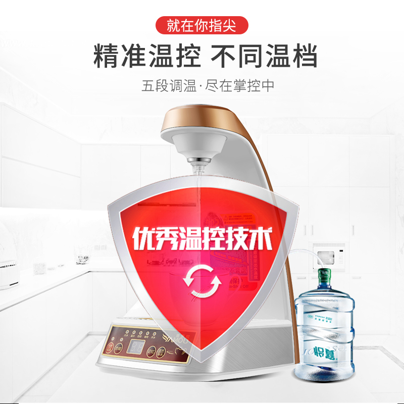 Water Dispenser Type Benchtop Intelligence Household Bottled Speed Of Water Current Heat Automatic  Machine Desktop 4