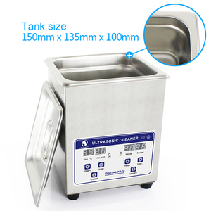 Image 3 - Skymen Digital Ultrasonic Bath Cleaner 2L 60W ultrasonic solution with heater Coins Nail Tool Part Cleaning Machine