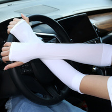 Sunscreen sleeve for outdoor cycling and driving Outdoor sunscreen Six Color Sleeves