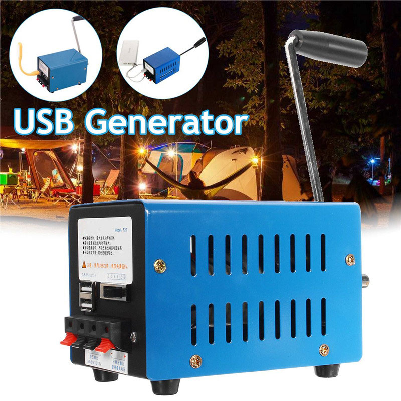 High Power Charger Portable Emergency Hand Power Hand Crank USB Charging Emergency Survival Blue Hand Crank GeneratorHigh Power Charger Portable Emergency Hand Power Hand Crank USB Charging Emergency Survival Blue Hand Crank Generator