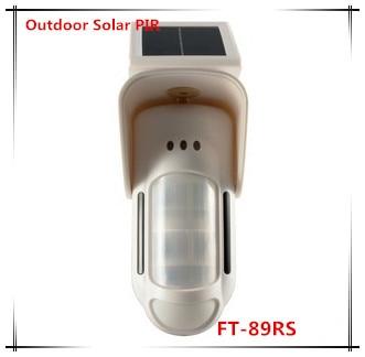 868mhz wireless outdoor solar pir motion sensor outdoor perimeter alarm pet immunity pir motion