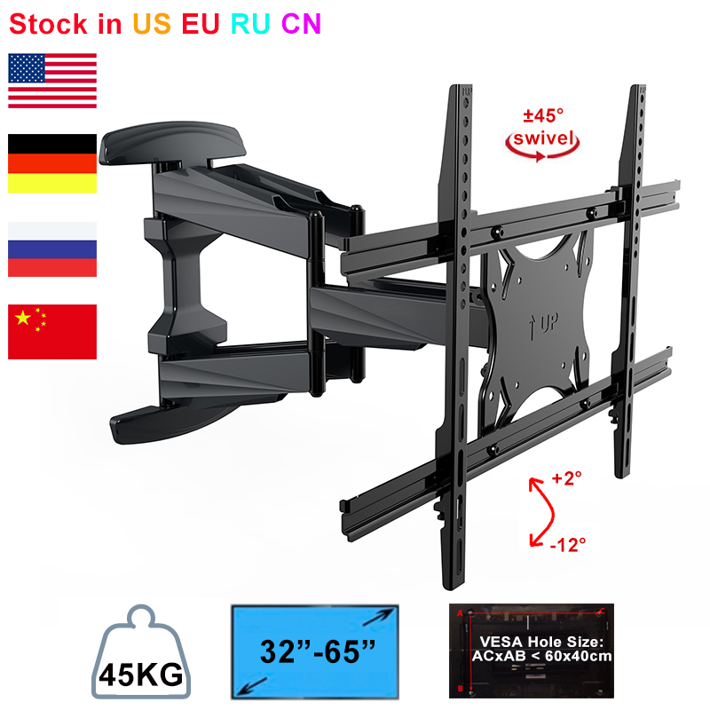 Articulating Full Motion TV Wall Mount Bracket TV Arm Fit for 32 70 Max Support 45KG
