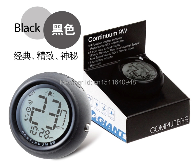 GIANT CONTINUUM 7 FUNCTION CYCLE COMPUTER ODOMETER CALORIE CLOCK SPEEDOMETER