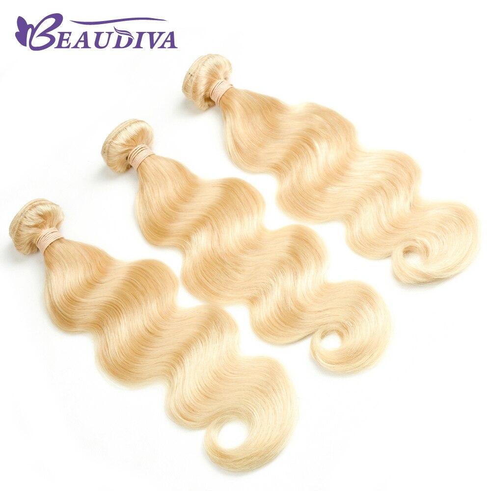 BEAU DIVA блондинка перуанская человека пучки волос комплект из 3 предметов перуанский объемная волна 10 -24 613 русый Пряди человеческих волос дл...
