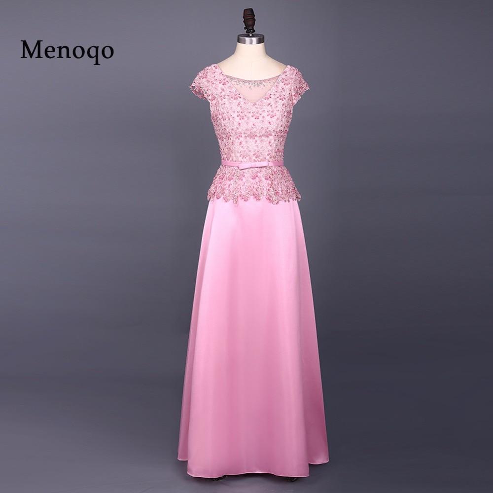 Compra vestido de noche nupcial online al por mayor de China ...