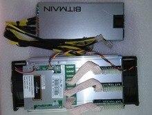 Вентиляторов энергопотребление bitcon btc шахтер, питания, antminer asic используется вт, блок