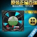 Entrega gratis. () toda de metal de alta temperatura ventilador 1238 4E-230B 220 V 02 230 V