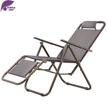 PURPLE LEAF Ourdoor Patio Folding Fishing Garden Chairs Schwerelosigkeit Sessel Strand Terrasse Pool Hof Ausziehbaren Fauteuil