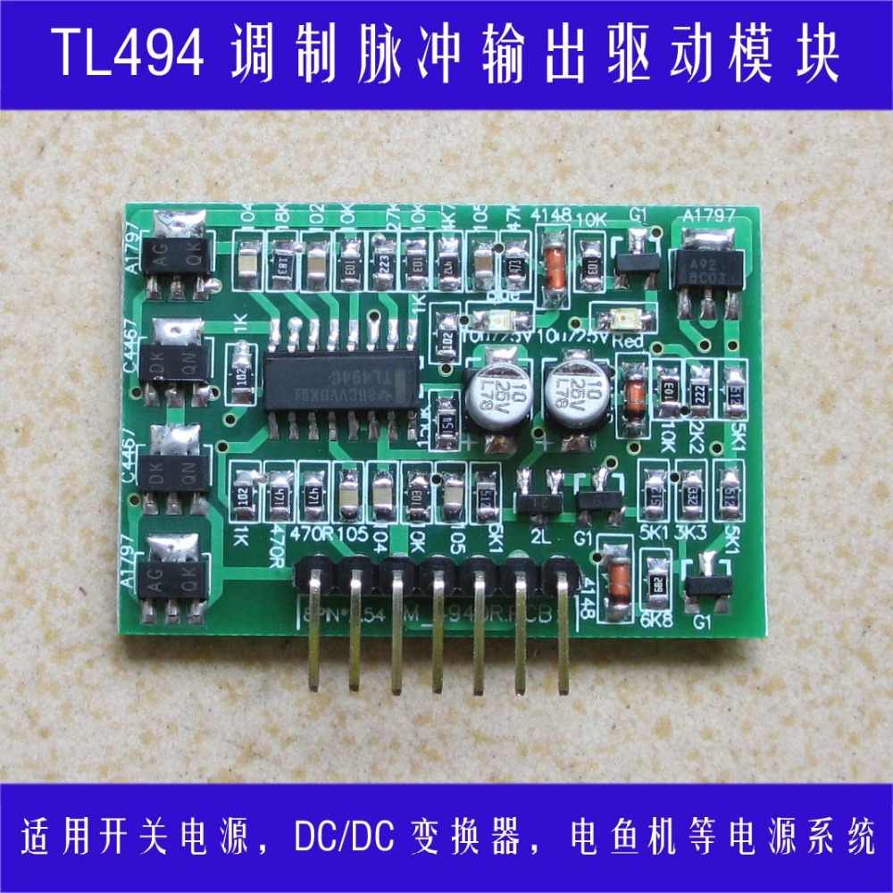 Detail Feedback Questions about TL494 KA7500 Drive Module