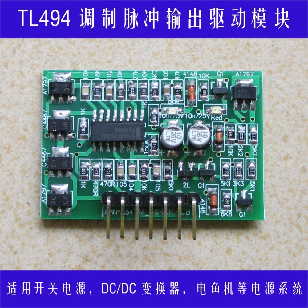 TL494 KA7500 drive inverter module power supply converter drive plate cxa l0612 vjl cxa l0612a vjl vml cxa l0612a vsl high pressure plate inverter