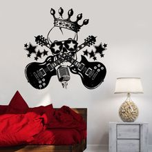 Music Guitar Wall Decal Removable Vinyl Rock Skull Sticker Home Art Mural Studio Decoration AY808