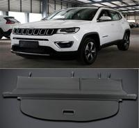 Car Rear Trunk Security Shield Shade Cargo Cover For Jeep Compass 2017 2018 2019 (Black, beige)