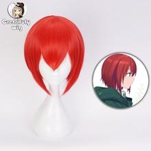 цена на Mahoutsukai no Yome Chise Hatori Short Red Cosplay Wig Synthetic Hair Halloween Costume Party Wigs + Free Wig Cap