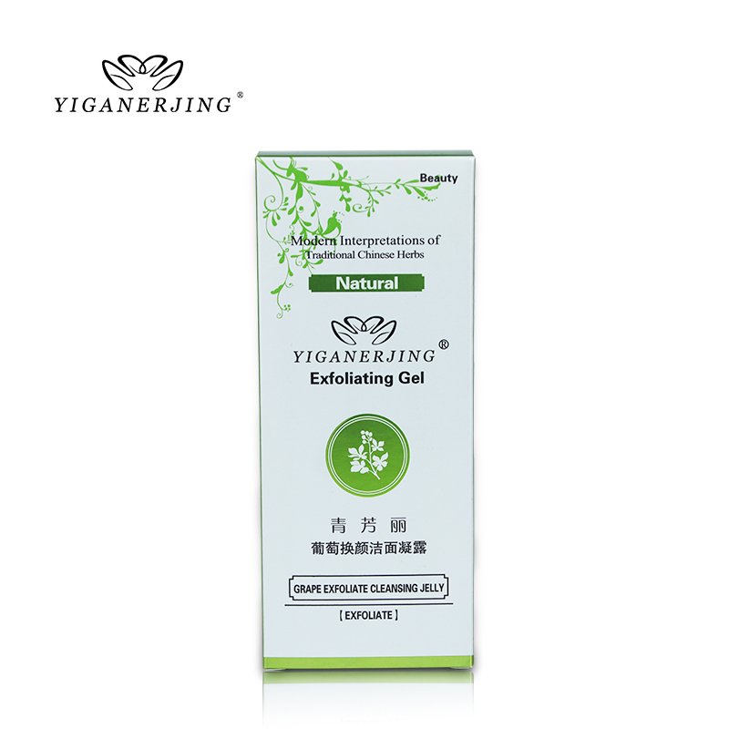 5pcs/lot YIGANERJING Grape Cleansing Gel Face Care Beauty Acid Peeling Gel Exfoliating Scale Facial Remover Face Cleanser