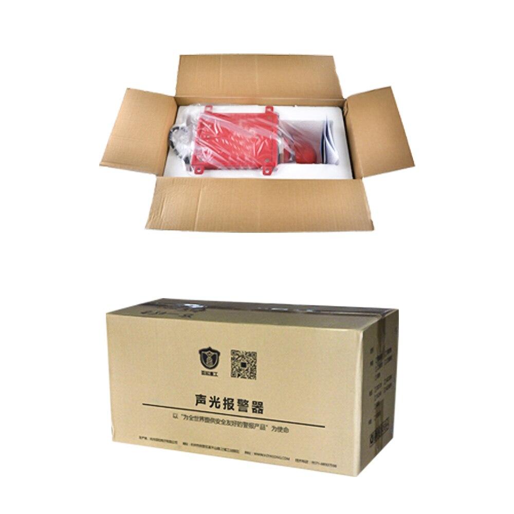 Купить с кэшбэком YS-01Y Sound and light alarm 115dB siren safety alarm Industrial alarm kit flashing light Security Alarm wireless control
