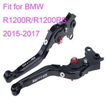 KODASKIN Left and Right Folding Extendable Brake Clutch Levers for BMW R1200R R1200RS 2015-2017