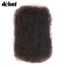 Дебютный афро кудрявый оптом натуральные волосы монгольские кудрявые вьющиеся волосы 1 шт. Реми человеческие плетение волос оптом 50 г/шт