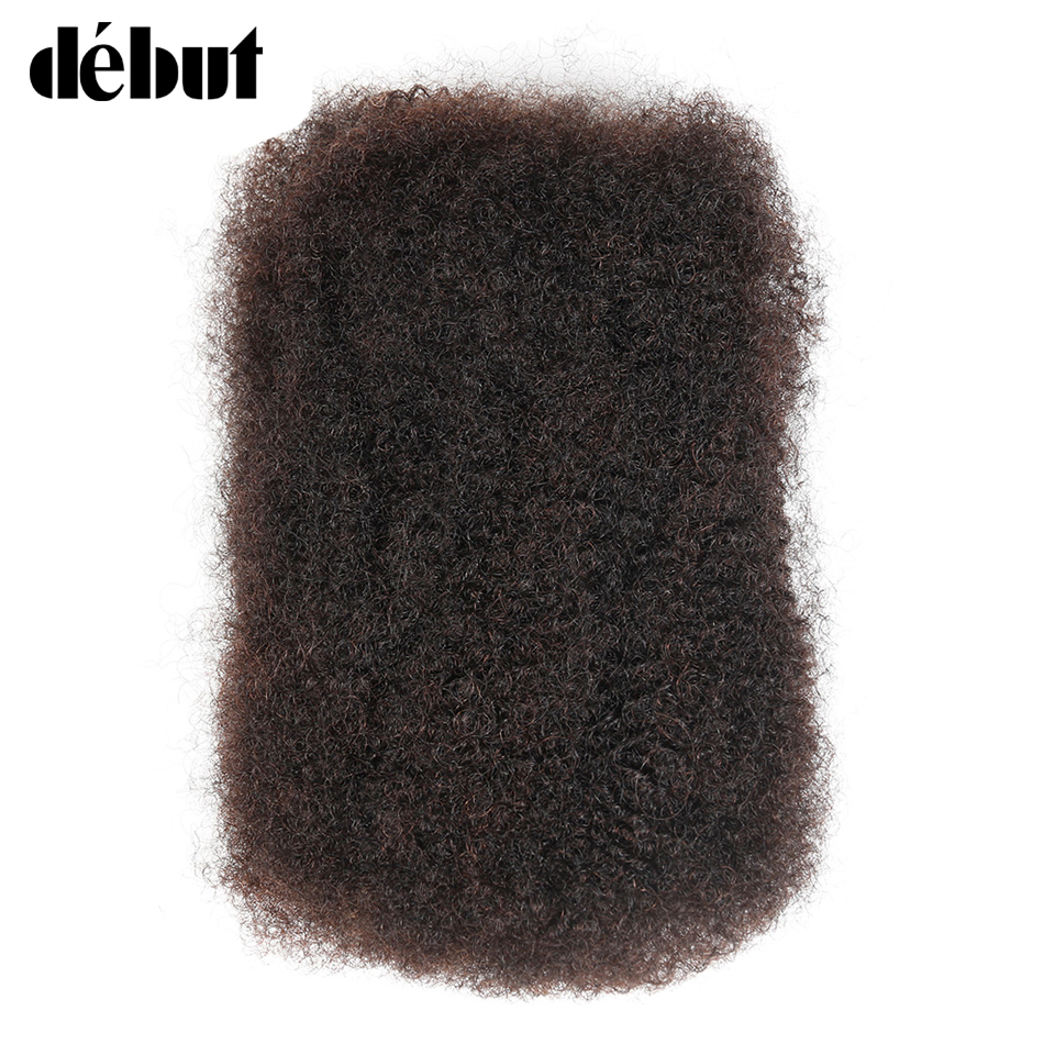 Debut Afro Kinky Bulk Human Hair Mongolian Kinky Curly Hair 1 Pieces Remy Human Braiding Hair Bulk 50 Gram/PC Free Shipping