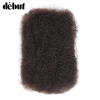 Debut Afro Kinky Bulk Human Hair Mongolian Kinky Curly Hair 1 Pieces Remy Human Braiding Hair Bulk 50 Gram/PC Free Shipping