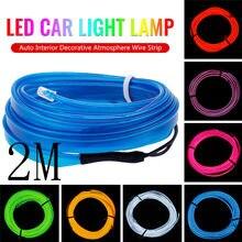 Lámpara de luz LED Flexible para Interior de coche, 2M, 12V, tira de alambre decorativa, luz LED fría, compatible con todos los coches de cc 12V, nueva