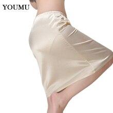 Женское атласное нижнее белье, сексуальное нижнее белье, свободная Нижняя юбка миди, Нижняя юбка под платье, летняя повседневная одежда, см 3 цвета, 45 см, 038-656