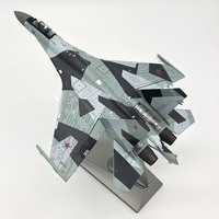 1:72 Scale Model Su35 alloy diecast airplane model Military toy hobby free shipping