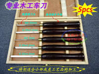 5pcs Woodworking tool carving knife lathe tool with wooden box turning tool