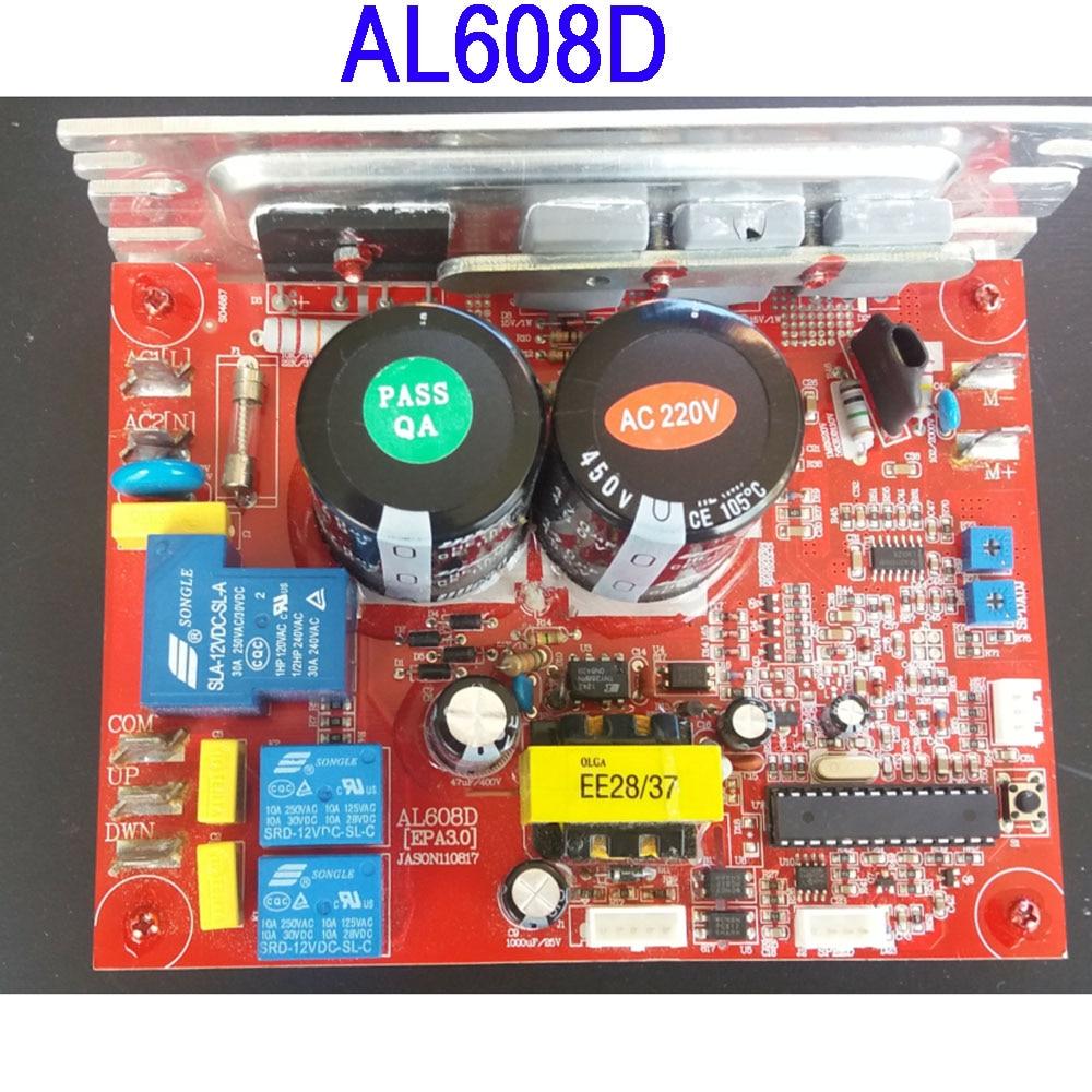 Treadmill circuit board AL568AR AL608D Lower Control Board ...