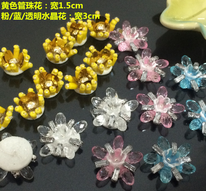 10Pcs/Lot Handmade Sequins Beads pink ,blue,yellow Applique Patches ,Hair Clip,Bags,Brooch,Clothes Sew on,Glue on DIY Accessor