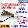 1 Set 2 20W 40W LED Headlight XML 2 2400LM 12V 24V H1 H4 H7 H8