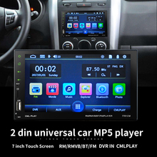 "LaBo High Power 7"" 2Din HD Car Radio MP5 Player In-Dash Touch Screen Bluetooth Rear View Camera Car Stereo FM + Wireless Remote"