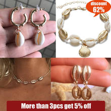 2019 New Sea Shell Earrings For Women Gold Color Round Geometric Drop Pearl Shell Earrings Summer Beach Ladies Fashion Jewelry 2019 new 1 pc shell drop earrings plated gold metal scallop sea shell drop earrings beach jewlery
