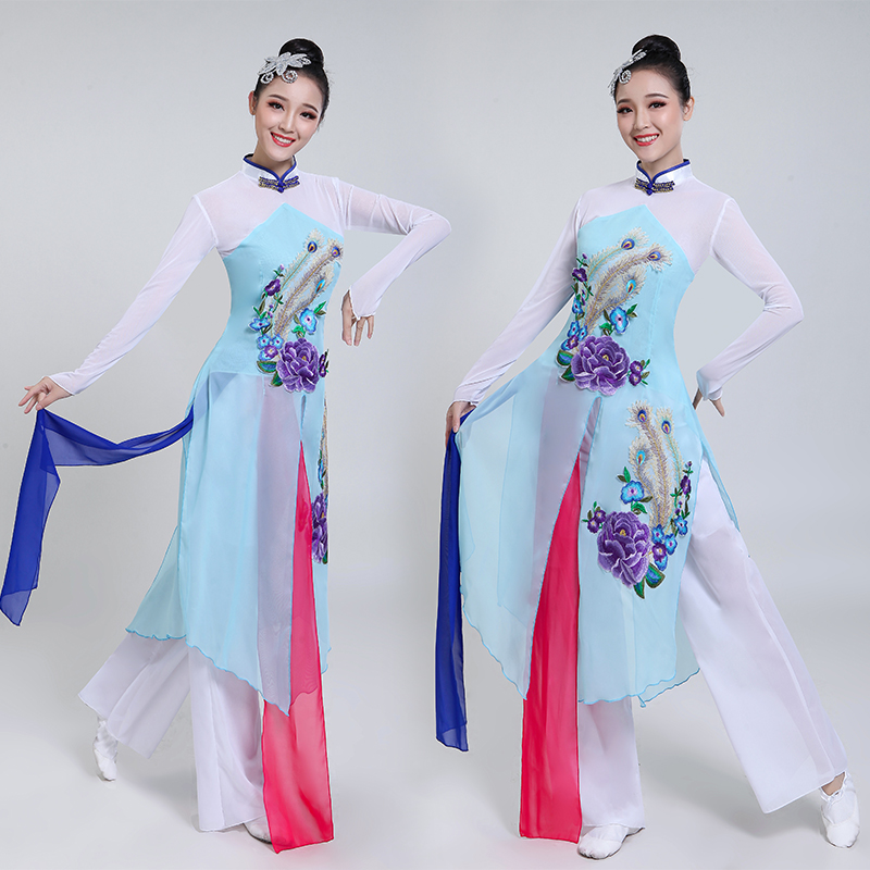 Chinese style hanfu classical dance costume female adult Yangko clothing fan show costume traditional chinese dance costume in Chinese Folk Dance from Novelty Special Use