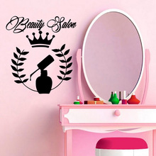Cartoon beauty Wall Stickers Personalized Creative For Living Room Bedroom Diy Pvc Home Decoration Accessories цена 2017