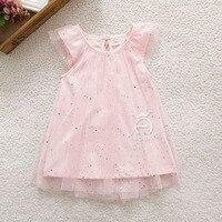 Summer Net Yarn Dresses Girls Comfy Clothes Lolita Cute Style Girls Dress Sleeveless Shining Sequined Lovely