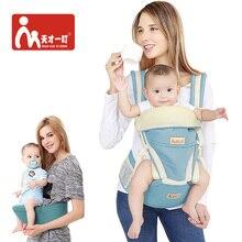 Ergonomis Baby Carrier Dengan Cool Air Mesh Untuk Bayi Baru Lahir Anak Kanguru Baby Sling Membawa Depan Menghadapi Wrap Dengan Pouch