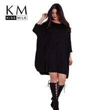 プラスサイズ新ファッションの女性の服カジュアルセクシーな固体バットスリーブクルーサマーミディドレス Kissmilk 2018
