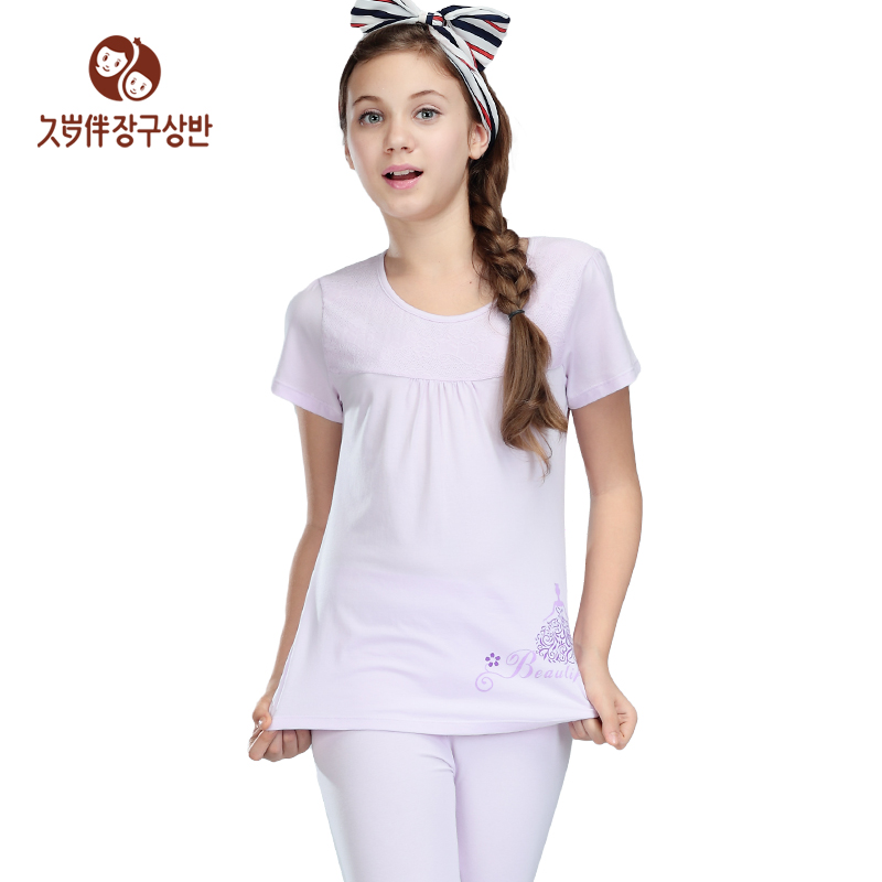 These cute pajamas for teens and women are machine washable for an Romwe Women's Summer Homewear Cute Cat Print Tank Top and Shorts Sleepwear PJ Pajamas Set. by Romwe. $ - $ $ 10 $ 13 99 Prime. FREE Shipping on eligible orders. Some sizes/colors are Prime eligible. out of .