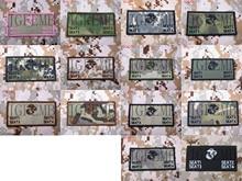Tan U.S.MARINES Custom name Tapes Name brand Military Embroidery patch B3427