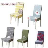 SENNLLJUNG4PCS Univer Printed stretch chair cover large elastic seat cover painting set restaurant banquet hotel home decoration