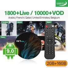 QHDTV 1 Year IPTV Code IP TV France Arabic Belgium Netherlands HK1 MAX Android 9.0 2G+16G USB3.0 IPTV France Arabic Belgium Code belgium