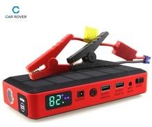 26000 mAh Car Jump Starter 12V Portable Multifunctional Car Battery Power Bank with EU US UK