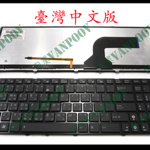 ASUS G73SW KEYBOARD LIGHT WINDOWS 8 DRIVERS DOWNLOAD