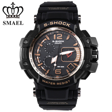 SMAEL Golden Sport Watches Men Dig Dial Dual Display Wristwatch LED Digital Watch Military relogios masculino montre hommeWS1509