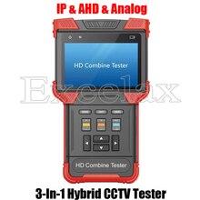 3-в-1 1080 P AHD 5MP IP CVBS аналоговый 4-в ЖК-дисплей ONVIF PoE TDR PSE 12 V 2A из CCTV Камера видео тестер Гибридный HD комбинированный монитор